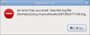 Mytourbook_errorlog