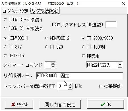 Resize_snapcrab_-ftdx3000d_2020725_22422